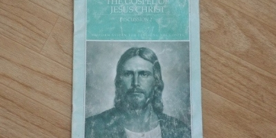 Cover of the second Mormon missionary discussion: The Gospel of Jesus Christ
